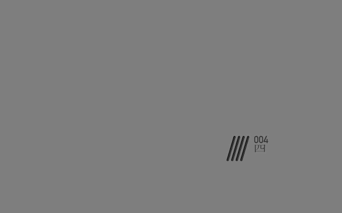 004 desktop darkA